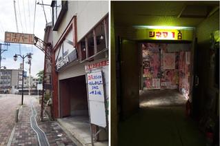 石巻老舗の映画館「日活パール」。魅惑的な ポスターが貼られたシネマ1にカオス*ラウンジ の展示「何か面白いことないか」