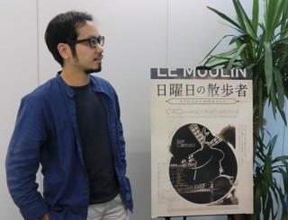 ホアン・ヤーリー監督「日曜日の散歩者 わすれられた台湾詩人たち」