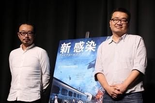 映画ジャーナリストの 宇野維正氏(写真左)と共に「新感染 ファイナル・エクスプレス」