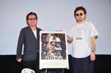 歌手・前野健太、「パターソン」ジャームッシュ監督を「むちゃくちゃ詩人」