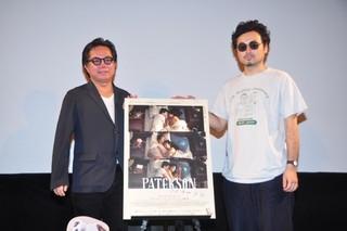 映画評論家の松崎健夫氏(写真左)と共に「パターソン」