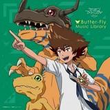 「デジモン」伝説の主題歌「Butter-Fly」だけを集めたCDが発売決定
