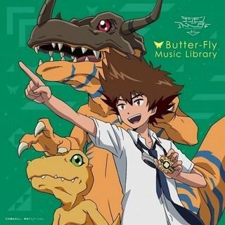 さまざまなバージョンの「Butter-Fly」を収録「デジモンアドベンチャー」