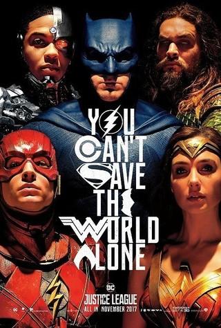 5人は世界を救えるか!?「ジャスティス・リーグ」