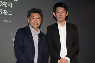 是枝裕和監督&坂元裕二氏