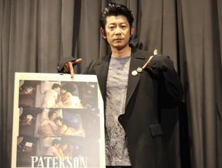 舞台挨拶に立った永瀬正敏「パターソン」