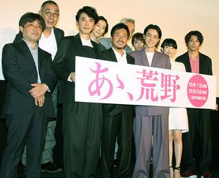 舞台挨拶に立った菅田将暉、 ヤン・イクチュン、木下あかりら「息もできない」