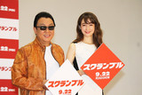 梅沢富美男、文春砲のマークも余裕の回避「ケツ触りに行くと言ってやった」
