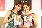E-girls楓&佐藤晴美、初写真集で水着&下着姿に挑戦「ファンにも喜んでもらえる」
