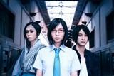山口ヒロキ監督が人気ボカロを実写映画化する「トリノコシティ」製作決定