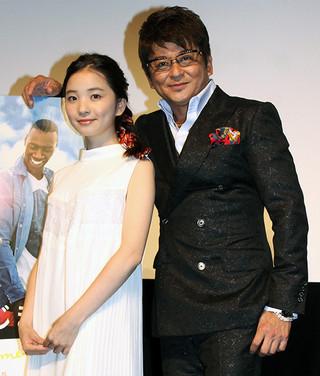 哀川翔と次女で女優の福地桃子「あしたは最高のはじまり」