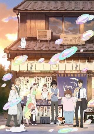第2シリーズが10月14日放送開始「ヤング・アニマル」