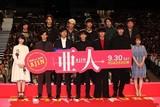 佐藤健「亜人」撮影で「首が2センチ縮んだ」!? 綾野剛と超ストイック食事制限も