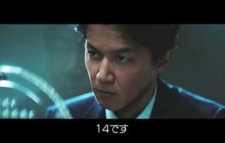 音声ガイドと日本語字幕で作品を堪能できる「三度目の殺人」