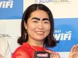 イモトアヤコ、億ション購入を全力否定「違いますから!」