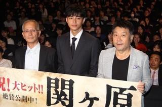 石田三成の15代目子孫にあたる 石田秀雄さんも登壇「関ヶ原」