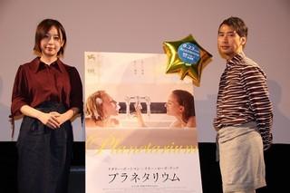 (左から)中郡暖菜氏と青野賢一氏「プラネタリウム」