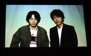 ビデオメッセージを寄せた菅田将暉×桐谷健太「火花」