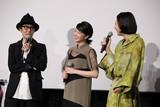 リリー・フランキー、「パーフェクト・レボリューション」は「ゲラゲラ笑える映画」