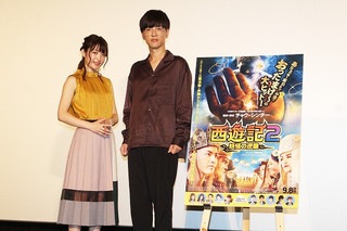 櫻井孝宏(右)と小松未可子「西遊記 はじまりのはじまり」