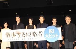 第22回釜山国際映画祭での上映も決まった「散歩する侵略者」