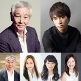 ディーン・フジオカ&武井咲W主演ドラマに近藤正臣、鈴木伸之ら出演