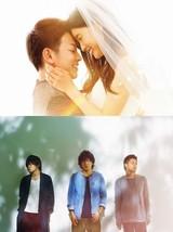 佐藤健×土屋太鳳「8年越しの花嫁」予告編公開!主題歌はback numberの新曲