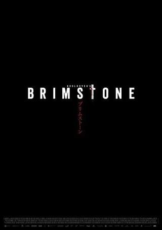 「ブリムストーン」第1弾ビジュアル