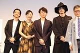 高橋一生主演、齊藤工監督作「blank13」ウラジオストク国際映画祭で快挙!
