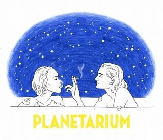 映画作品とのコラボも多数「プラネタリウム」