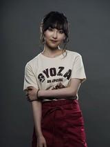 家入レオ、女優デビュー!上田竜也連ドラ初主演「新宿セブン」で餃子屋店員役