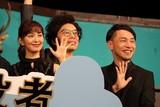 """関ジャニ丸山、単独初主演映画は「心に残る作品」 ユースケから""""ノーパン""""バラされる?"""