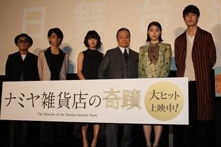 初日挨拶に立った西田敏行、村上虹郎、寛一郎ら「手紙」
