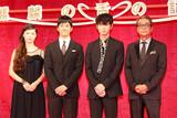 """二宮和也、主演映画「ラストレシピ」で""""ミシュラン""""狙う!?綾野剛も賛同"""