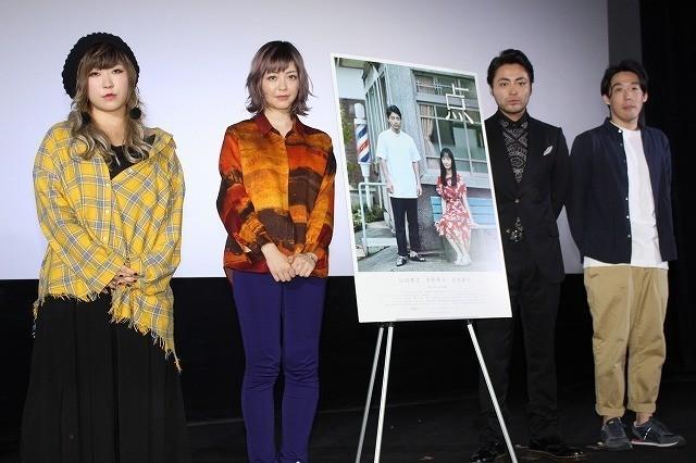 山田孝之、短編「点」でタッグを組んだ「yonige」との次なるコラボは楽曲制作!?
