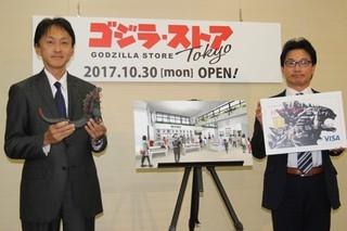 当面の目標は年間売り上げ2億円「ゴジラ」