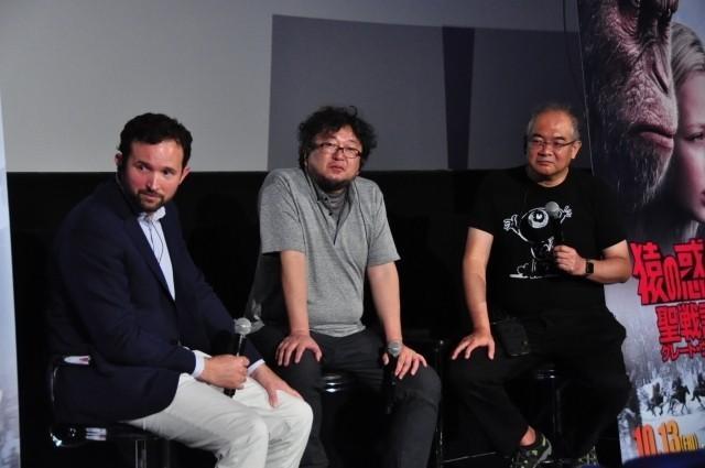 WETAのVFXスーパーバイザーが来日!樋口真嗣らと「猿の惑星」論交わす