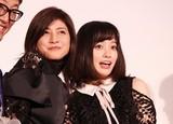 山崎賢人&吉沢亮&賀来賢人、3ショットに女性ファンもん絶!