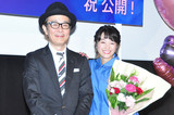 リリー・フランキー、清野菜名に「パーフェクト・レボリューション」最優秀女優賞を授与