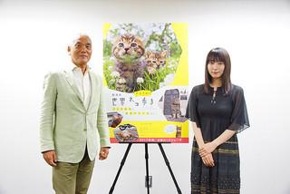 動物写真家の岩合光昭氏と吉岡里帆「劇場版 岩合光昭の世界ネコ歩き コトラ家族と世界のいいコたち」