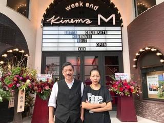 奥田ファミリーの映画館経営は2館目「0.5ミリ」