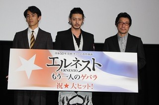 高倉健さんへの感謝をにじませた 阪本順治監督とオダギリジョー、永山絢斗「エルネスト」