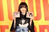 NMB48・山本彩、作詞・阿久悠の楽曲「愛せよ」を歌える喜びを実感!