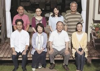 平田家が三度結集、18年5月に公開「家族はつらいよ」