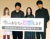 武井咲も「衝撃」 ディーン・フジオカ、引退ほのめかしファンを脅迫!?