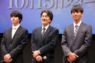 舞台挨拶を行った(左から) 山崎賢人、役所広司、竹内涼真