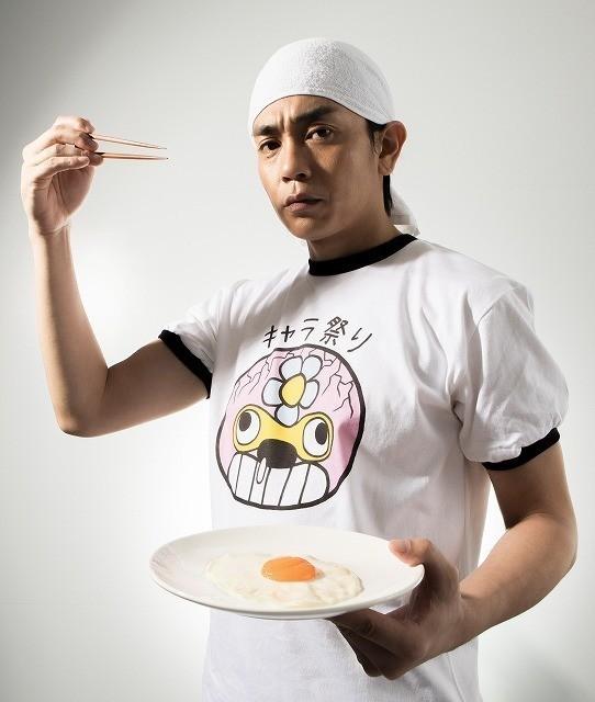 """青柳翔「目玉焼きの黄身 いつつぶす?」で主演! 成海璃子と""""食べ方""""を激論"""