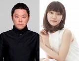 阿部サダヲ&吉岡里帆、三木聡監督最新作「音量を上げろタコ!」で熱唱!