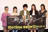 「KAT-TUN」上田竜也、共演者と写真撮影できずしょんぼり「寂しかった…」