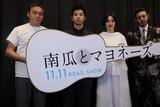 """臼田あさ美&太賀、オダギリジョーの""""魔性の男""""ぶりにメロメロ!?"""